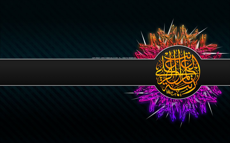 islamic wallpaper hd free download: hd islamic wallpapers islamic