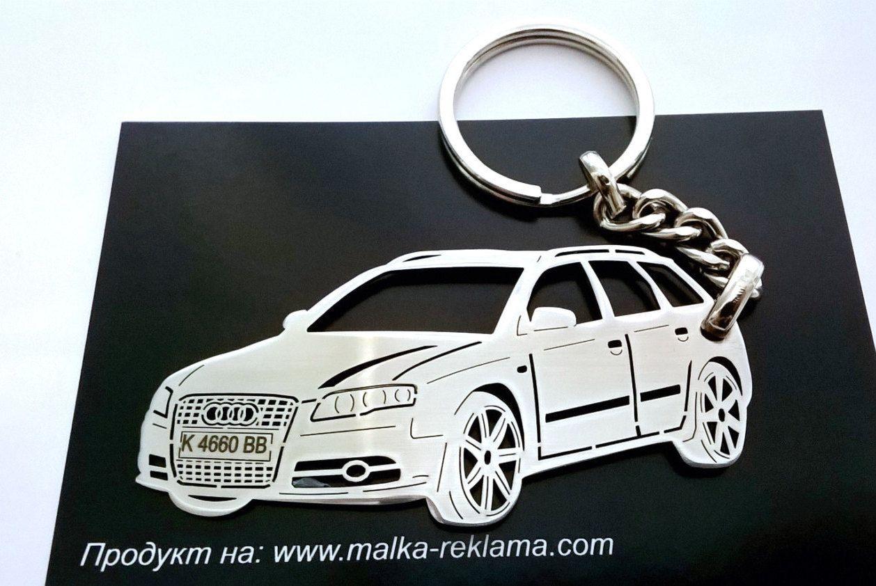 mother's day gift, Audi keychain, car keychain, Audi A4 B7