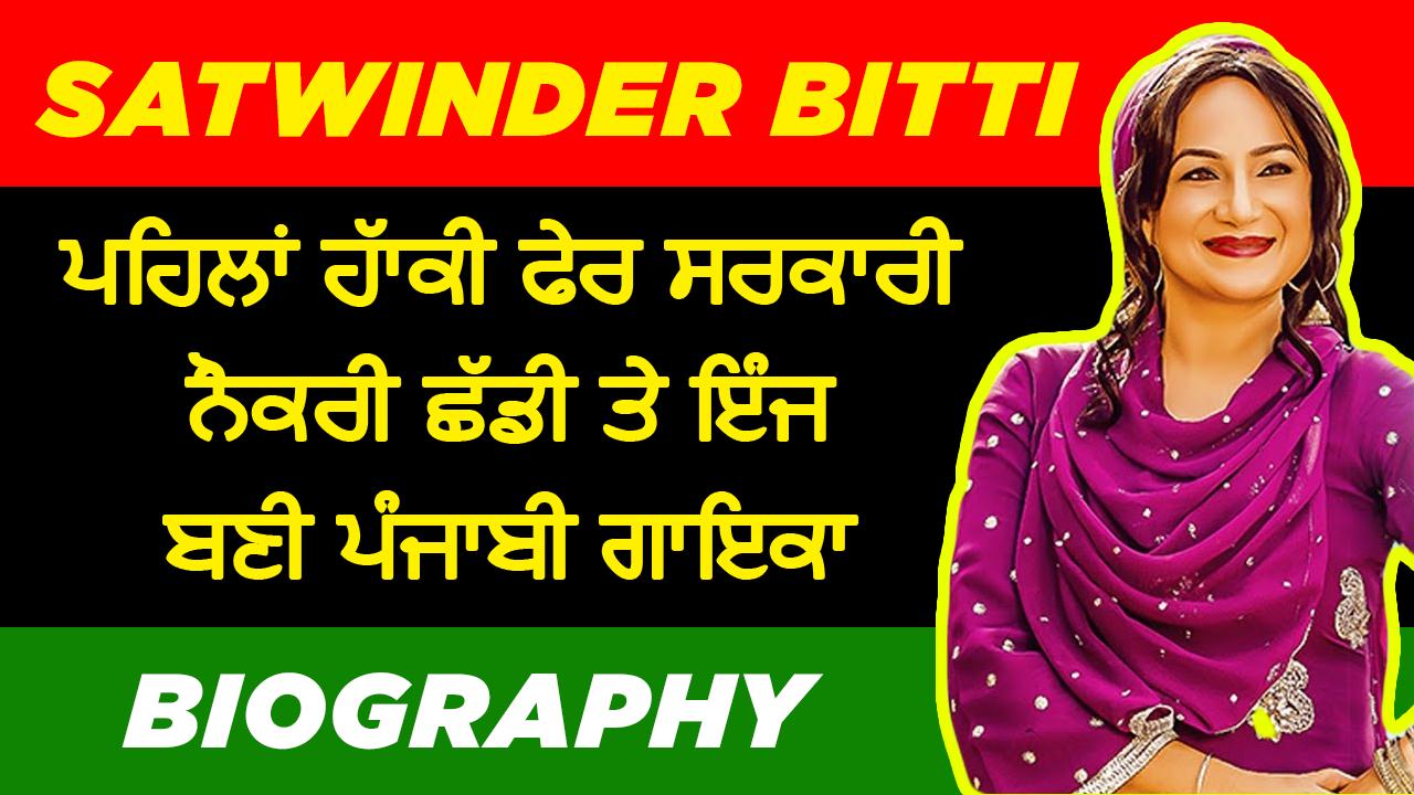 Chandigarh Mein Good Newwz song download video status mp4
