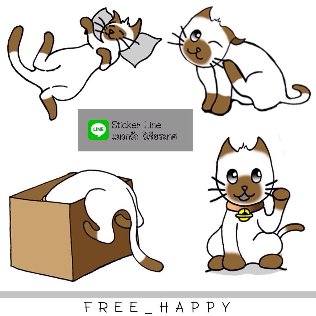 Sticker Line Cats Seller Wichian Mat แมวกว ก ว เช ยรมาศ แมวสายพ นธ ไทย แท เสร มดวงเร องค าขาย แมวผ ร กในการขาย จะมาช วยค ณพ อค าแม ค าเพ มยอดขาย แมวกว ก