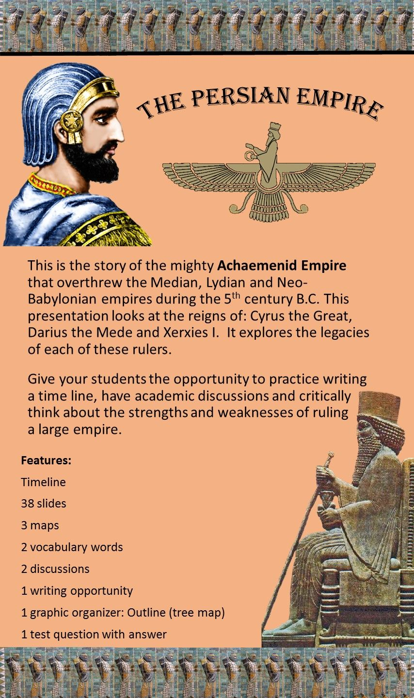 Ancient Greece The Persian Empire Powerpoint Presentation Skool