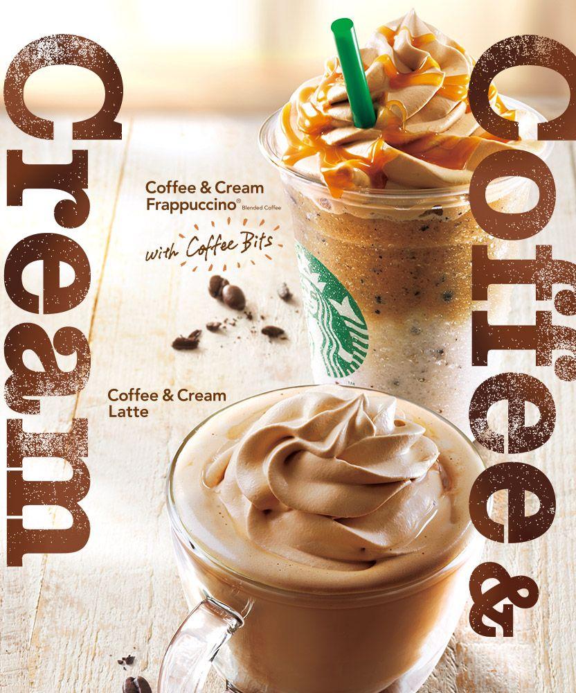 Starbucks Coffee Design: Starbucks Coffee Japan|スターバックス コーヒー ジャパン