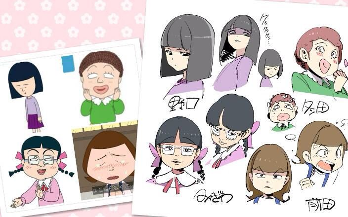 chibi maruko chan anime version dễ thương