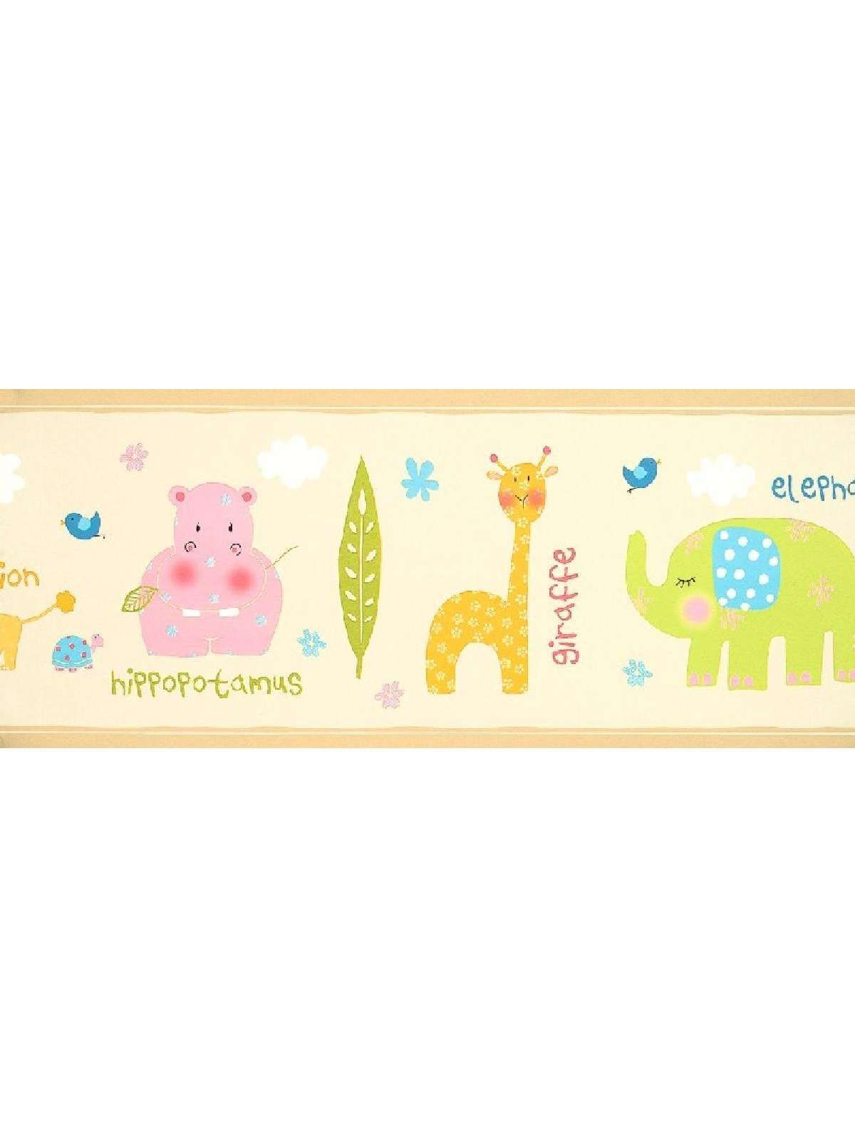 Safari Cream Border | 1washi tape | Pinterest | Nursery