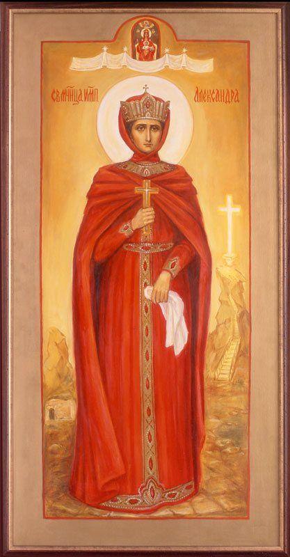 ICON OF SAINT ALEXANDRA PASSION-BEARER PRINT EMPRESS ALEXANDRA OF RUSSIA