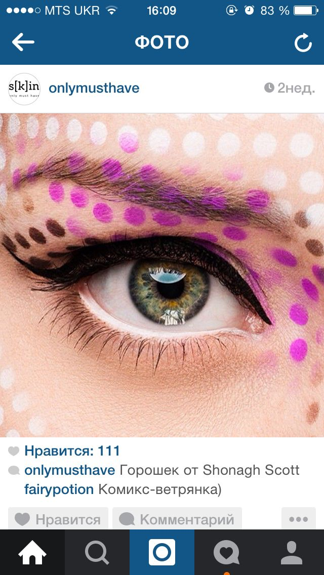 Dotted makeup