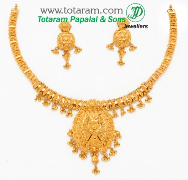 22 Karat Gold Necklace & Drop Earrings set 235 GS1041 Buy this