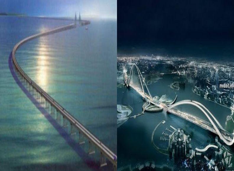 World Biggest Bridge World S Biggest World Bridge