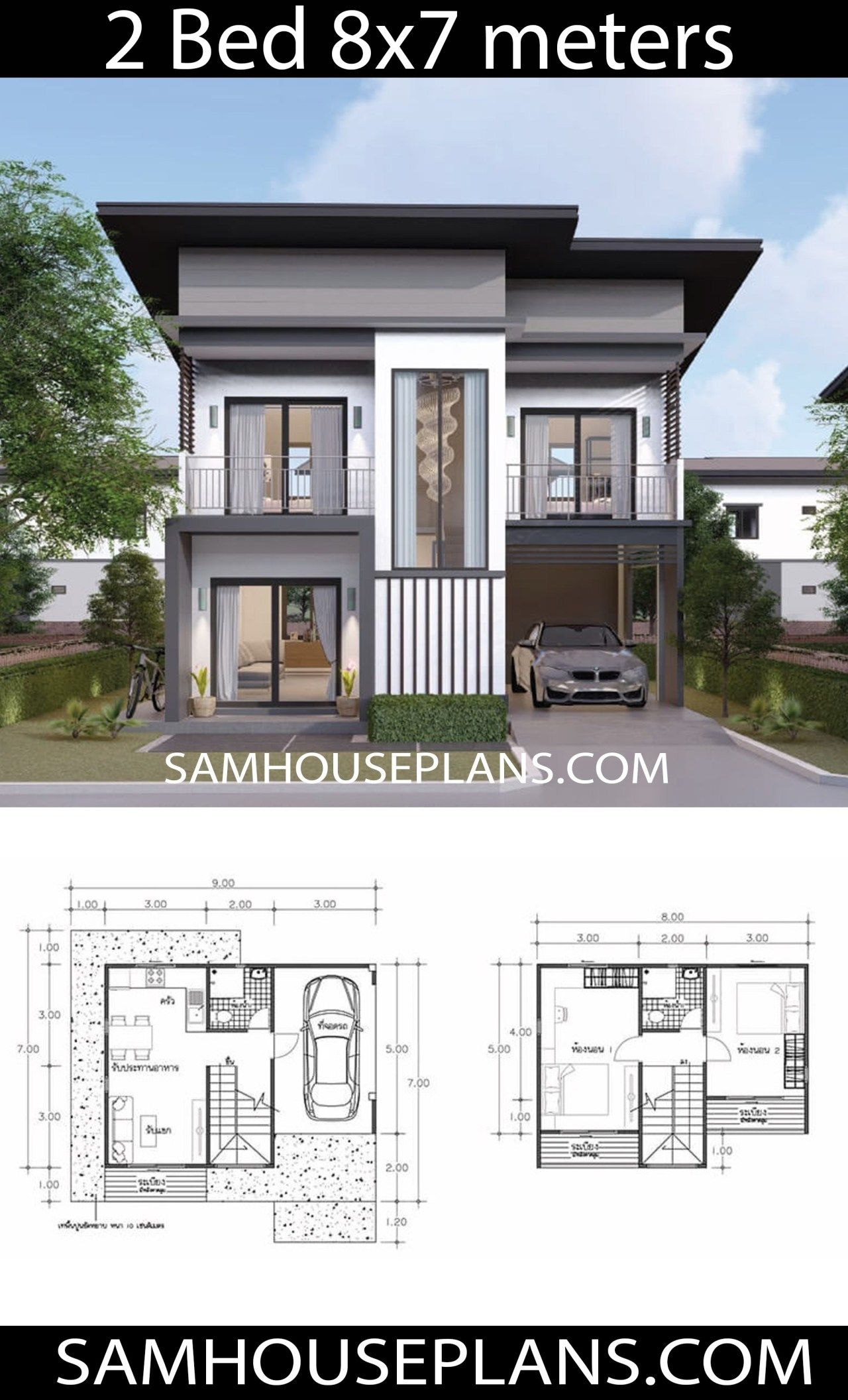 House Plans Idea 8x7 With 2 Bedrooms Sam House Plans House Plan Gallery House Designs Exterior House Construction Plan