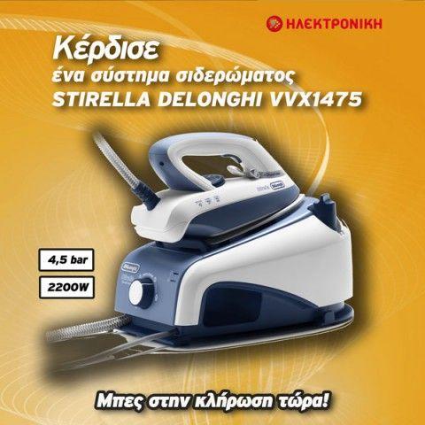 Διαγωνισμός ΗΛΕΚΤΡΟΝΙΚΗ με δώρο 1 σύστημα σιδερώματος Delonghi,http://www.diagonismoidwra.gr/?p=10440