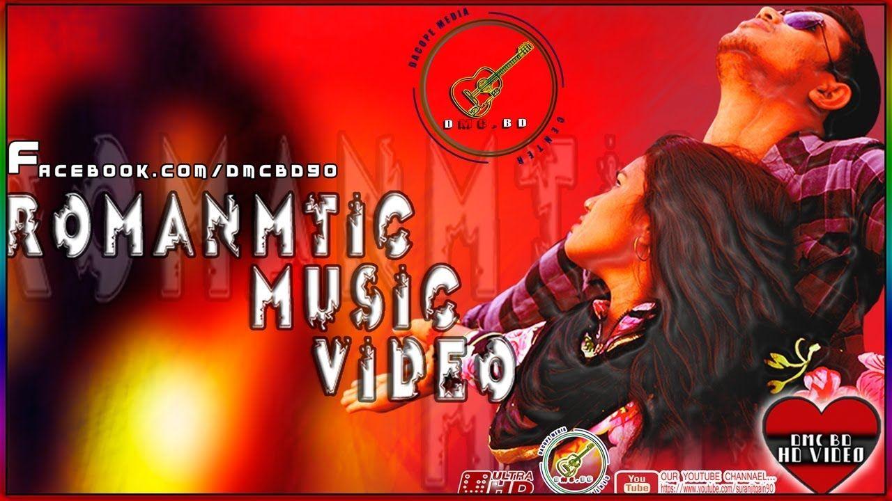 Bangla New Musical Video 2018 Bolbo Bola Kilinton