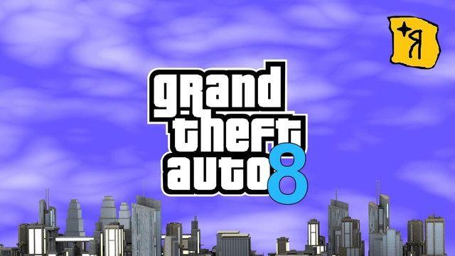 لعبة gta liberty city للكمبيوتر من ميديا فاير
