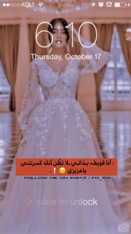تابعوني تلكرام Fo Xi5 In 2021 Flower Girl Dresses Flower Girl Wedding Dresses