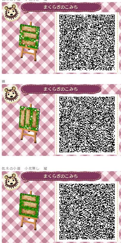 Acnl Qr Codes Animal Crossing Qr Animal Crossing Qr