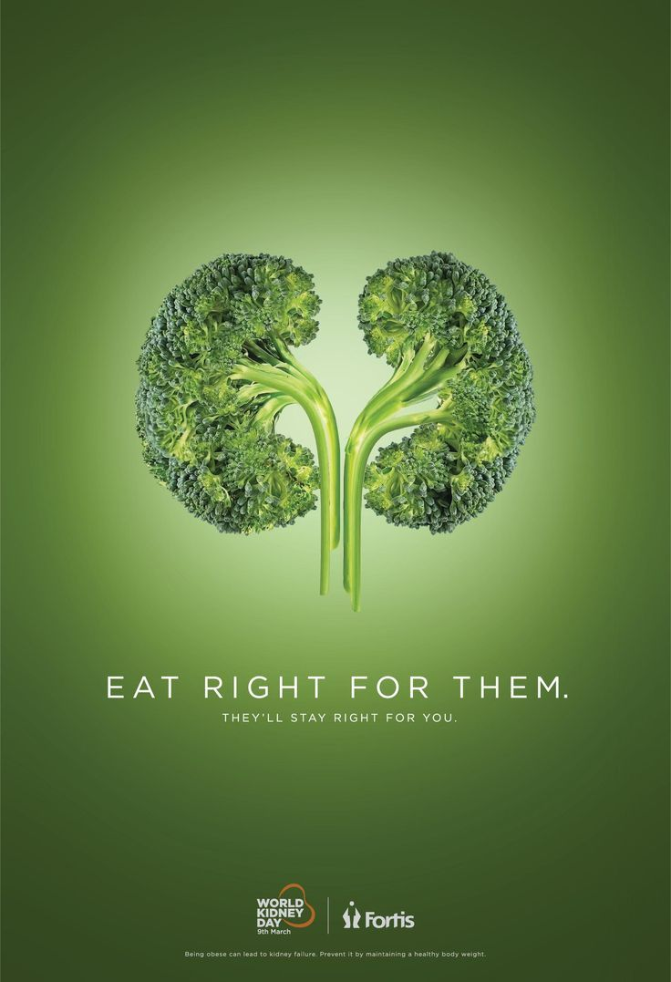 Fortis Print Ad - World Kidney Day - Broccoli | Creative ...