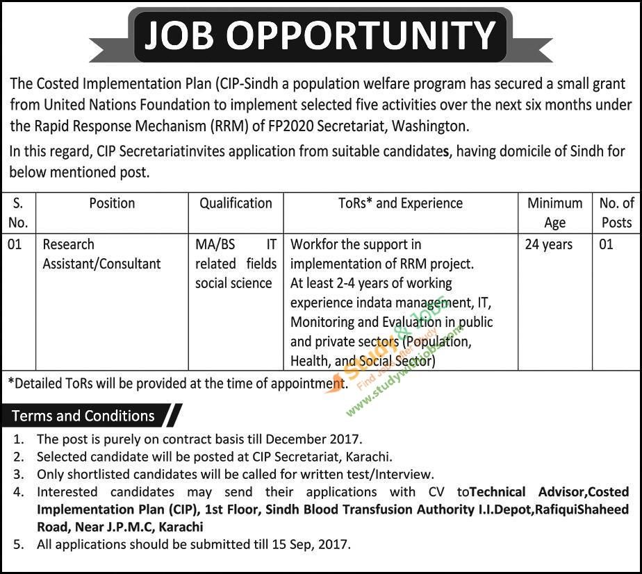 Jobs In The Costed Implementation Plan Th September   Jobs