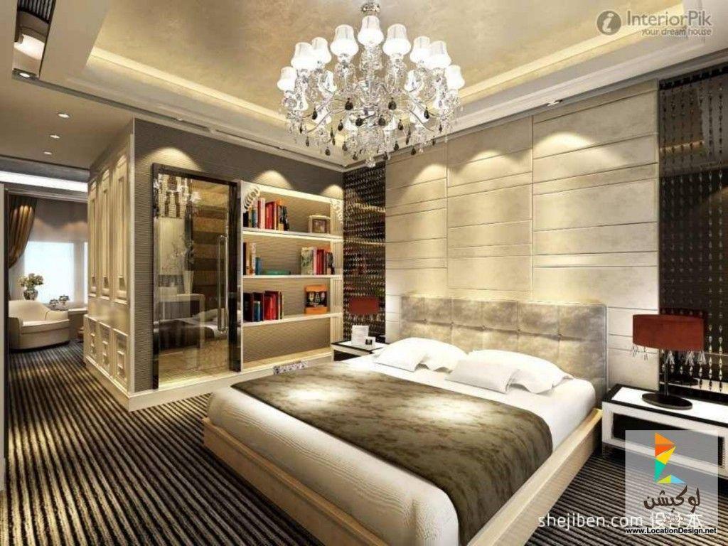 2015 - Recessed Panel Bedroom 2015