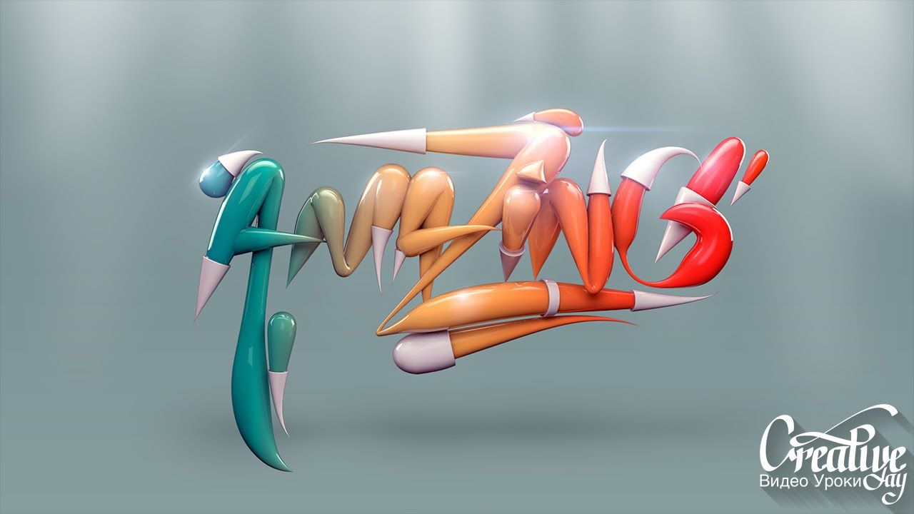 3d poster design tutorial - Find This Pin And More On Art Design Graphic Design Tutorials By Tre2creative