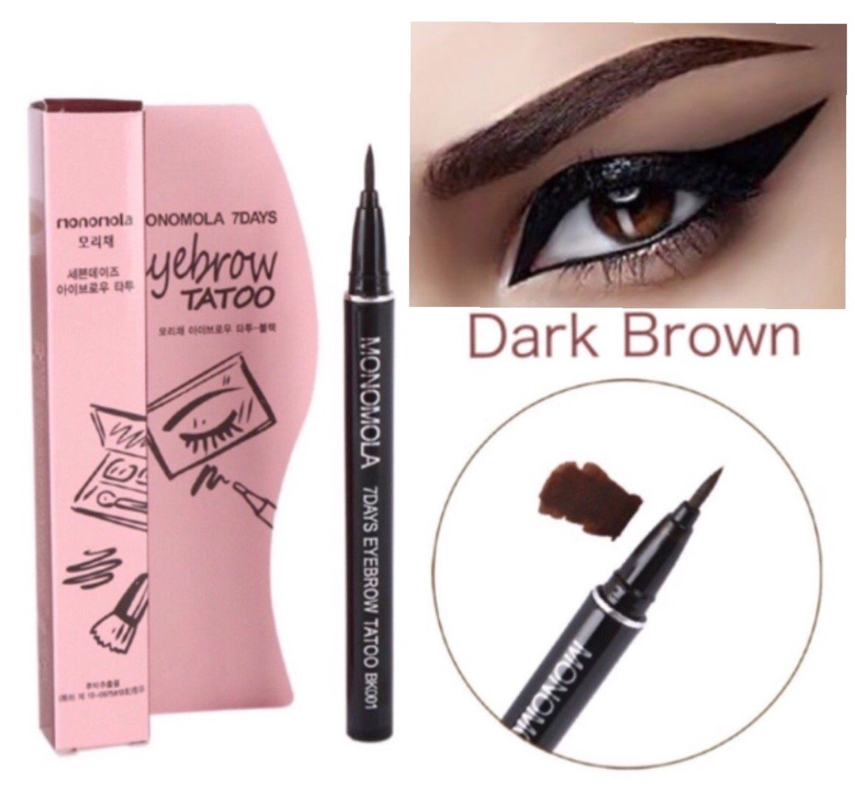 Long Lasting Waterproof Eyebrow Tattoo Pen Pencil Liner