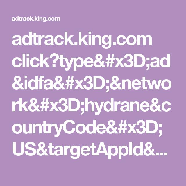 Adtrack king