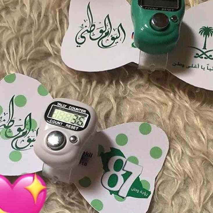 اليوم الوطني توليب ديزاين On Instagram اكتبو لي كومنت برأيكم تمـي زي بـ توزيعات مناسباتك م Diy Eid Decorations Paper Crafts Diy Tutorials Eid Crafts