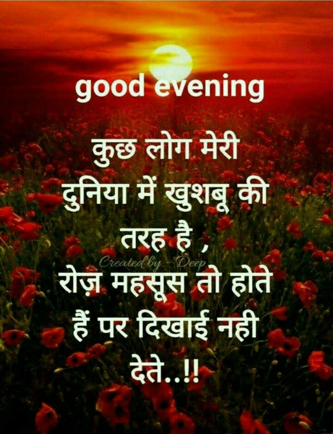 Pin By Kanchie Choudhary On Relationship Quotes Fun Quotes Funny