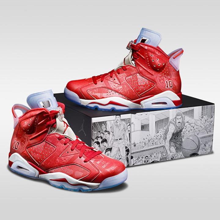 "Slam Dunk x Jordan Brand Collection -Air Jordan XI Retro ""Slam Dunk"" &  Jordan Super.Fly 3 Release Date: Saturday, November 2014"