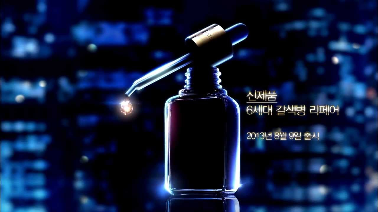 [NYLON TV KOREA] 에스티 로더