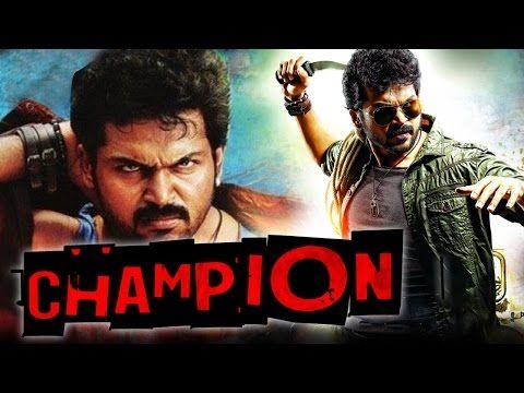 bujjigadu full movie in hindi dubbed  games