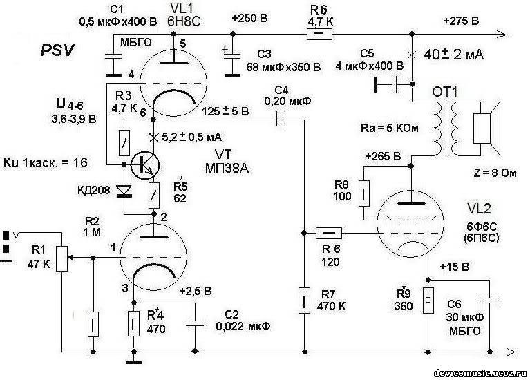 SUN AUDIO SV2A3 amplifier wzmacniacz lampowy t