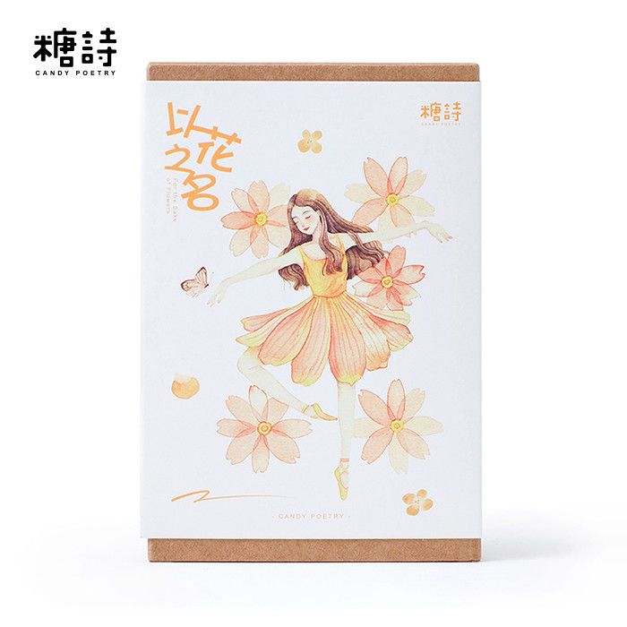30Pcs/pack New Name Of Flower Girl Greeting Card Postcard Birthday - gift letters