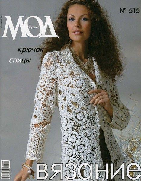 Zhurnal MOD Magazine crochet de Duplet, Zhurnal MOD Russian Crochet Magazines. Duplet magazines authorised reseller