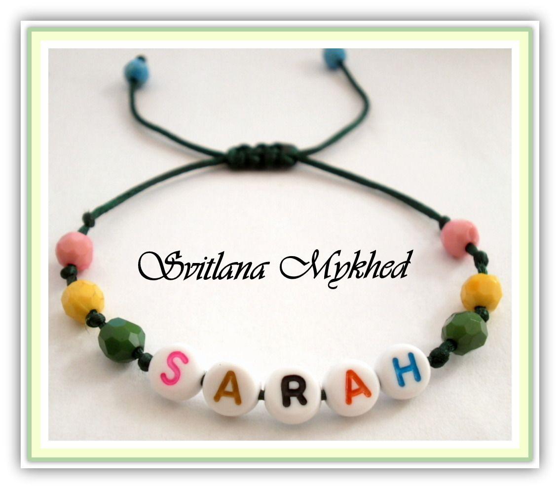 bracelet sarah avec message ou prnom personnalis perles acryliques multicolores bijoux enfants par