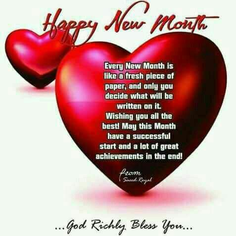 The new month of june   New month wishes, New month quotes, Happy ...
