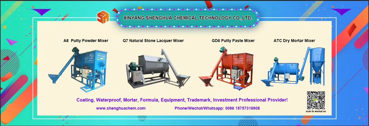 putty powder mixer, dry powder mixer, natural stone paint
