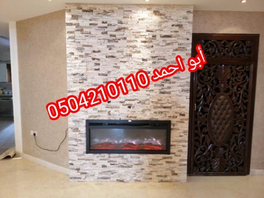 مشبات الخبر Home Decor Decor Fireplace