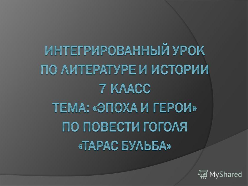 Славов гдз