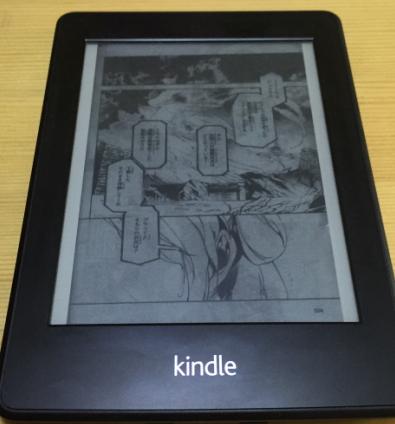 How To Use Kindle Comic Converter Ereader Palace Ereader Kindle Comics