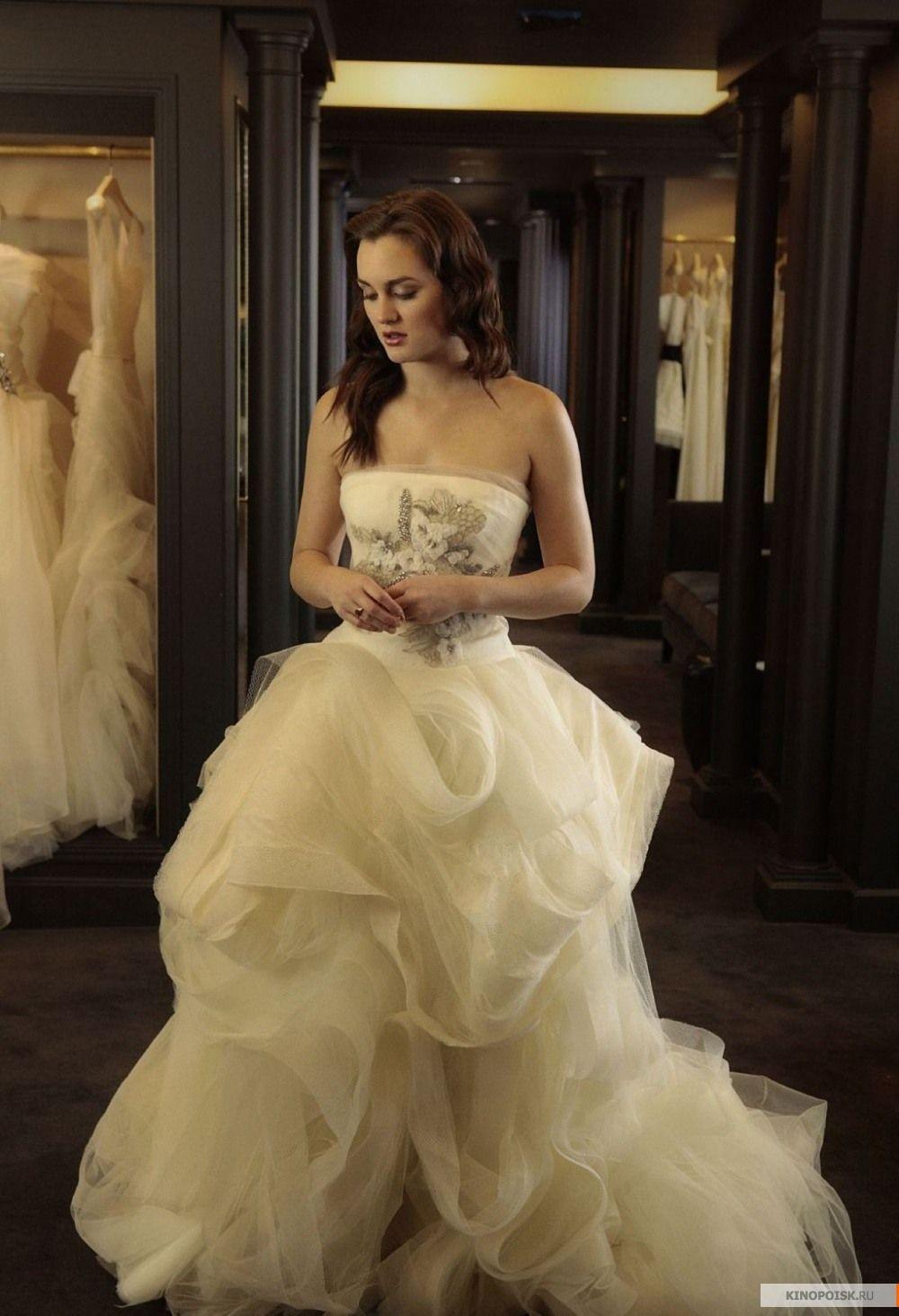 blair waldorf wedding dress   Gossip Girl   Pinterest   Blair ...
