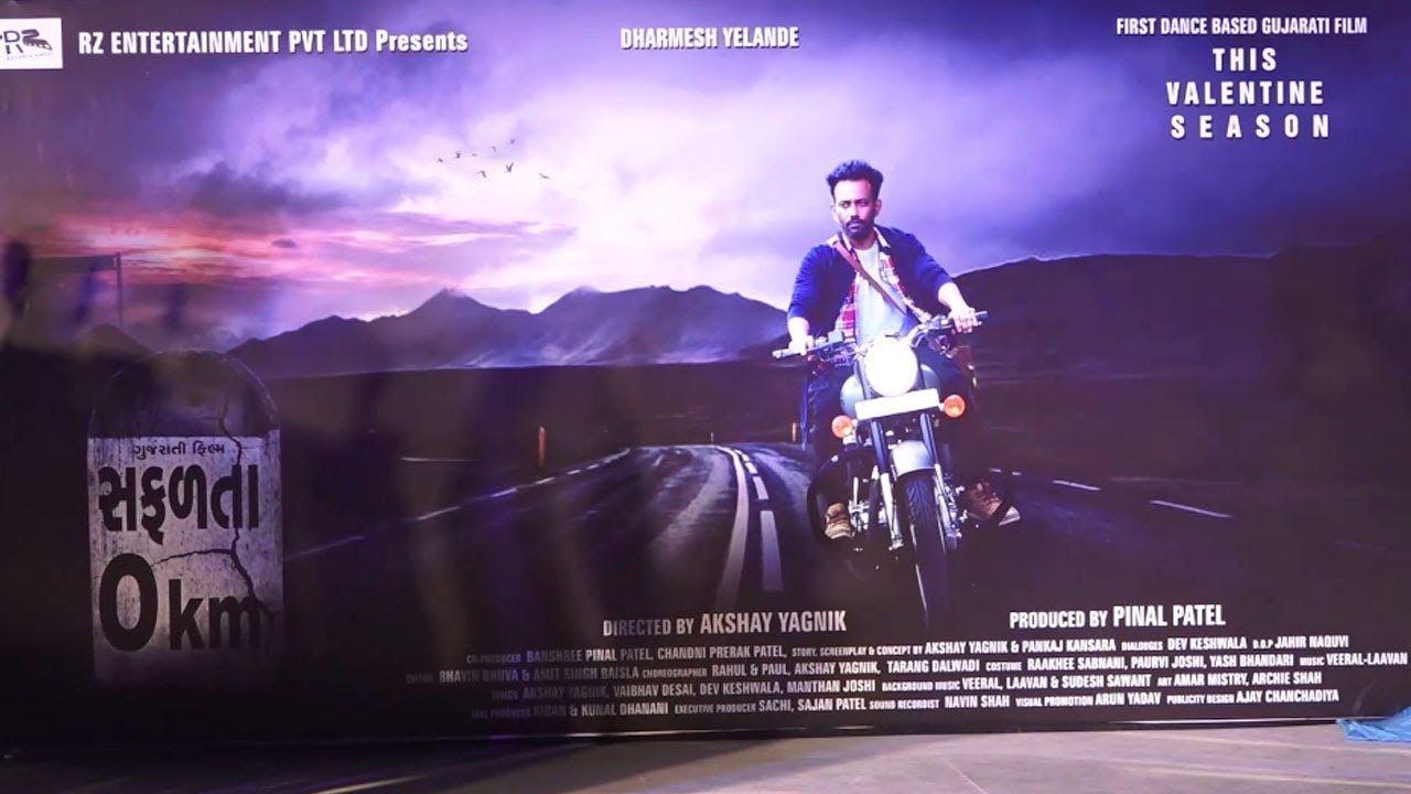 Safalta 0 km Full Movie Download And Watch Online