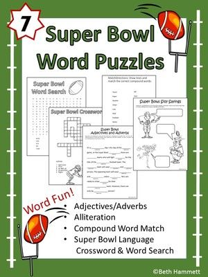 Super Bowl Word Puzzles from Educator Helper on TeachersNotebook.com -  (12 pages)  -  7 Super Bowl Word Puzzles that incorporate language into the ELA classroom.