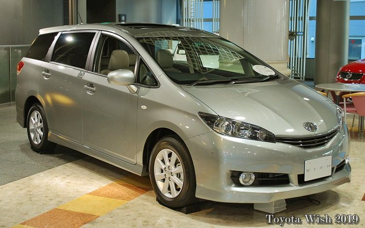 Toyota Wish 2019 Price Review And Release Date The Business Toyota Wish Come In European And American Markets New Diagram 201 Toyota Wish Toyota Car Review
