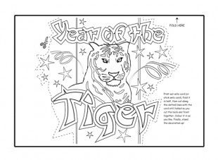 Print Off And Colour In This Fabulous Free Tiger Printable Chinese