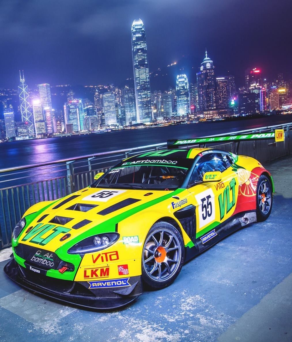 Aston Martin Race Car: Aston Martin, Aston Martin Dbr9, Racing
