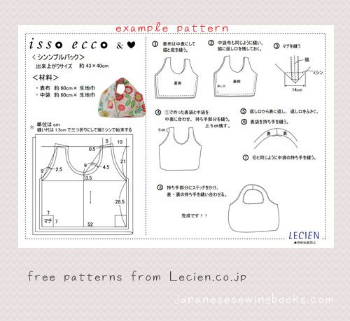 Free Japanese Sewing Patterns – lecien.co.jp » Japanese Sewing ...