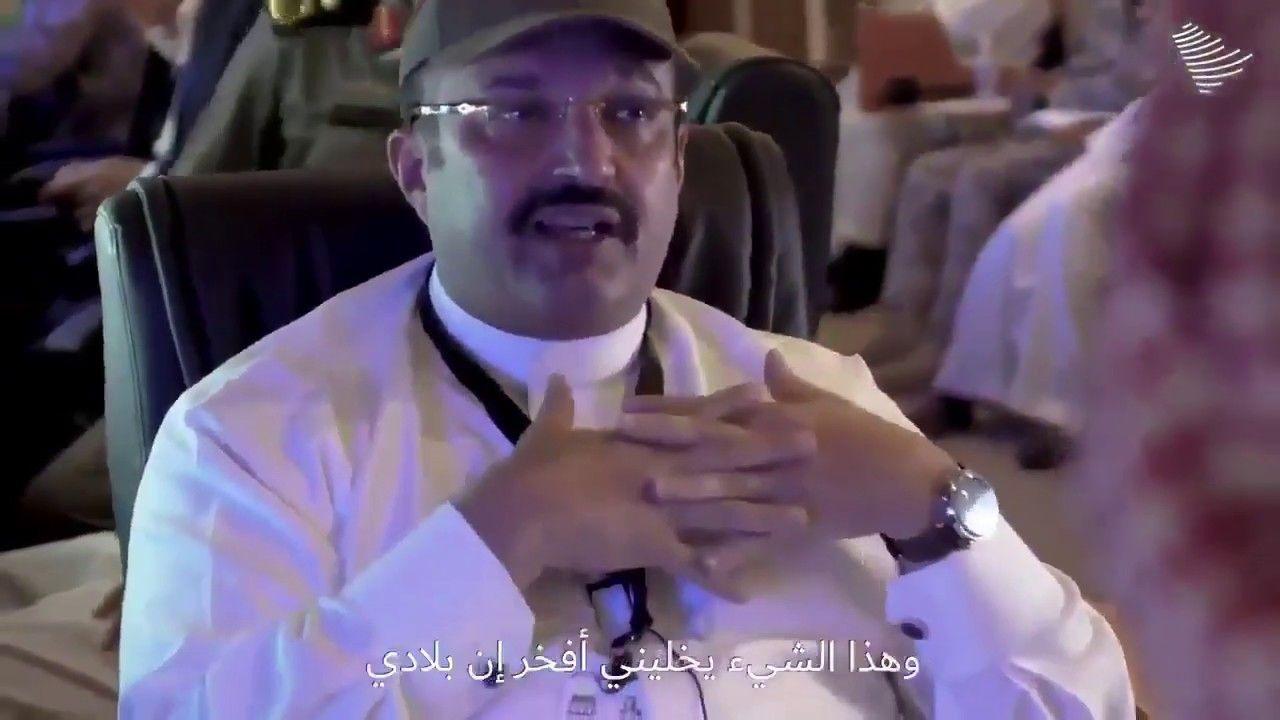 الأمير تركي بن طلال بن عبدالعزيز أمير منطقة عسير يتحدث عن احتفال المنطقة Character Fictional Characters John