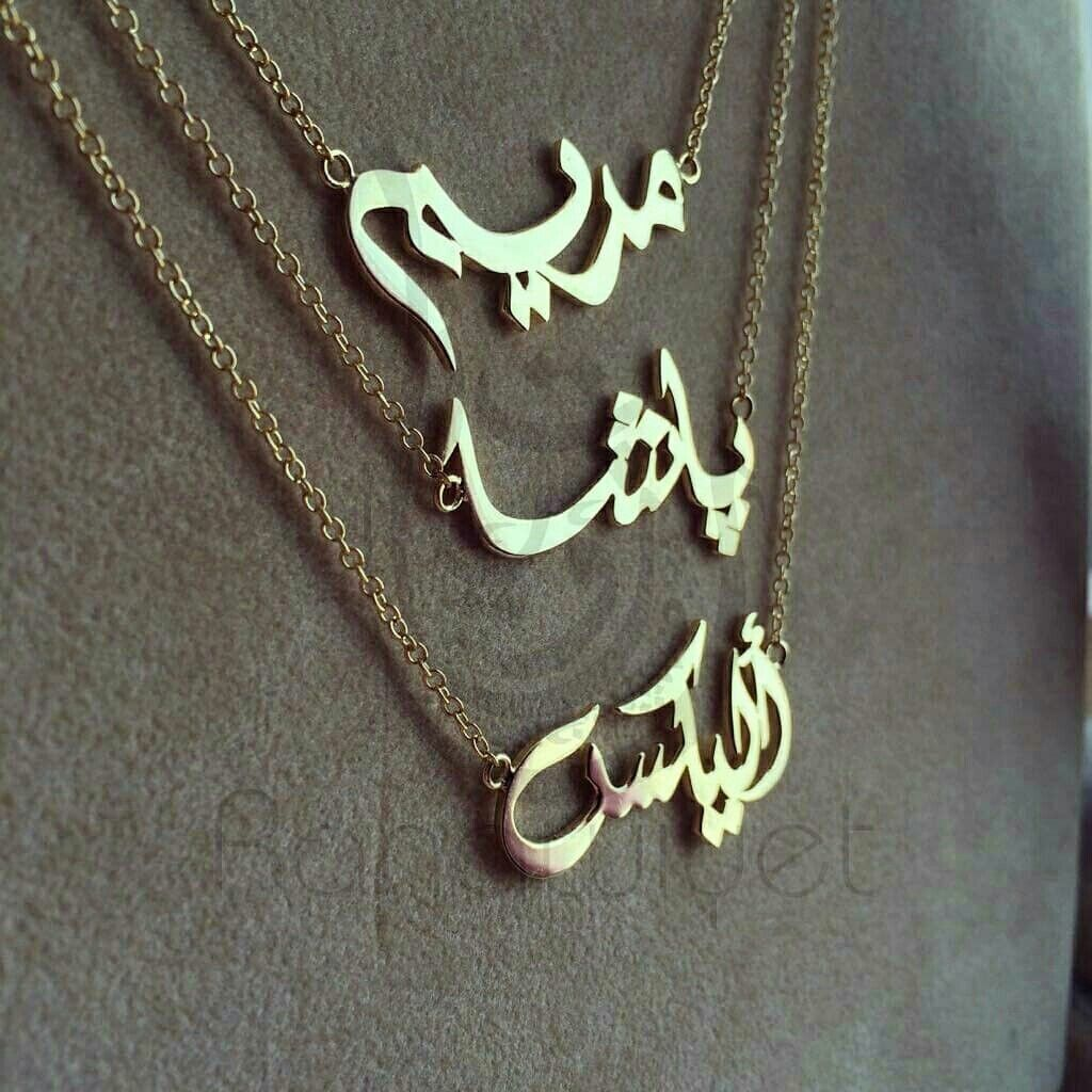 926a535d0361e 3 layered necklaces; the mother and her two children. #maryam #pasha ...