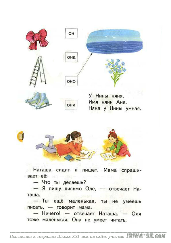 Перевод текста christopher columbus voyages по учебника верещагиной