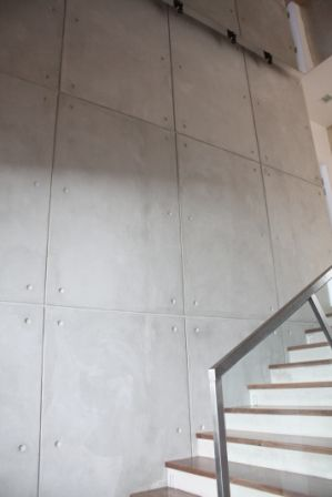 Concrete wall finishes pandomo w1 wall projects for Concrete basement forms