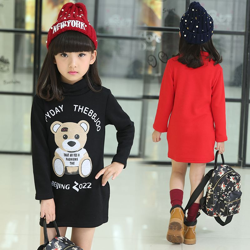 50f338f864646 Cheap kids shoes clothes, Buy Quality kid winter clothes directly from  China kids gym clothes